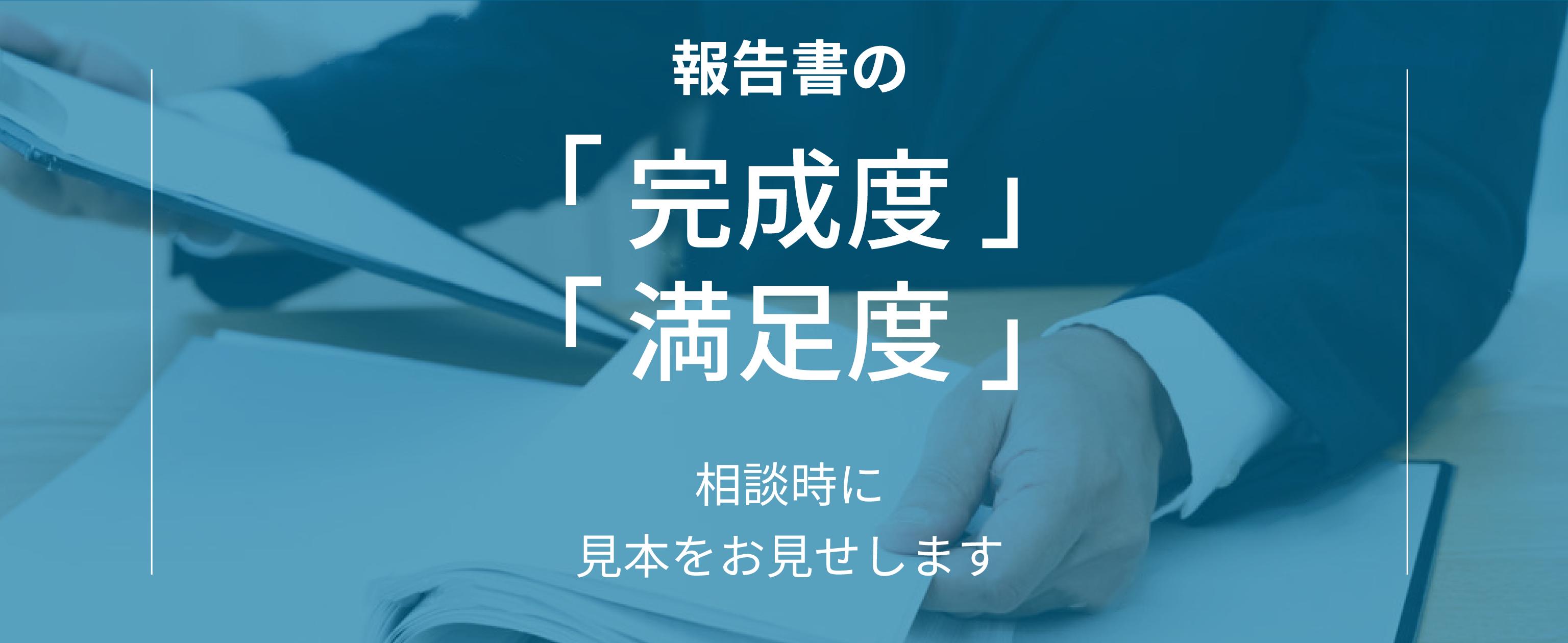 第2スライド